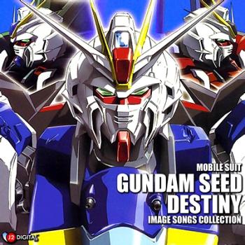 Gundam Seed Destiny 3