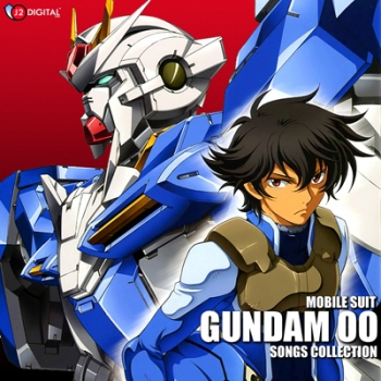 Gundam OO