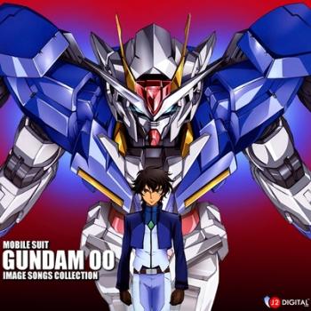 Gundam OO Vol.2