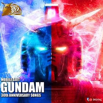 Gundam 30th Anniversary