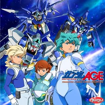 Gundam Age Vol.2