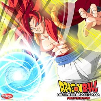 Dragonball : Hironobu Kageyama Songs