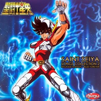 Saint Seiya : Best OP-ED Part 1 All Version