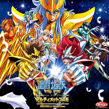 Saint Seiya : Omega Songs Collection