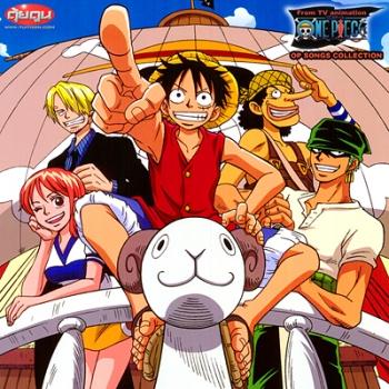 One Piece OP Songs