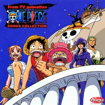 One Piece OST