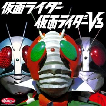 Kamen Rider 1 , 2 , V3