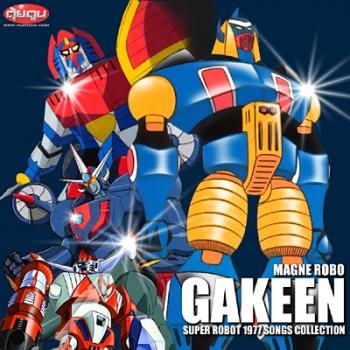 Gakeen , Getter Robo Go , Combattler V