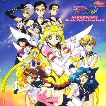Sailor Moon Sailor Stars 2
