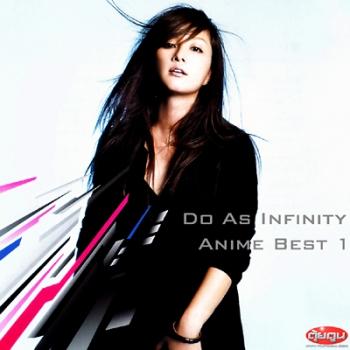 Do As Infinity Anime Best 1