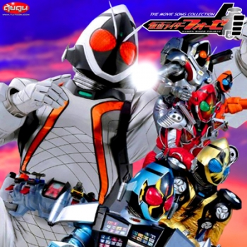Kamen Rider Fourze The Movie & Special Song