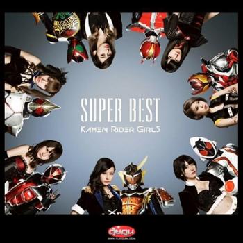 Kamen Rider Girls Super Best Vol.2