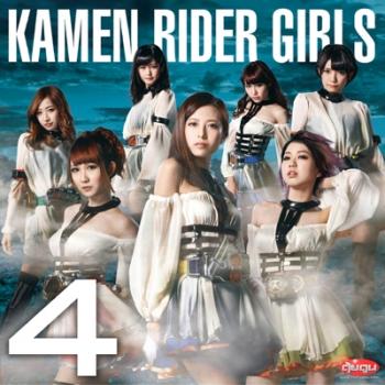 Kamen Rider Girls 4