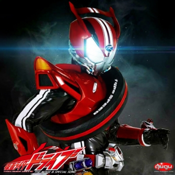 Kamen Rider Drive The Movie & Special Song