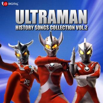Ultraman A , Ultraman Taro , Ultraman Leo