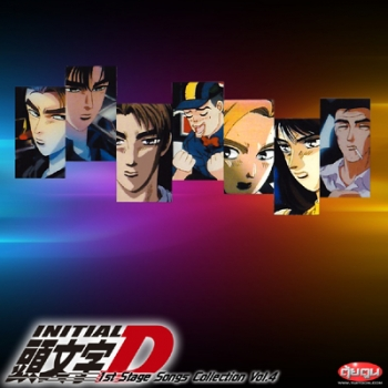 Initial D 1st Stage 4