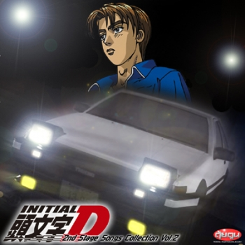 Initial D 2nd Stage 2