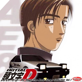 Initial D 3rd Stage The Movie 1