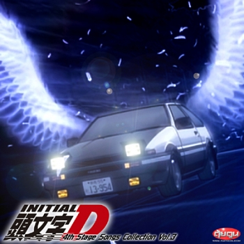 Initial D 4th Stage 3