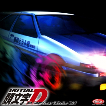Initial D 4th Stage 4