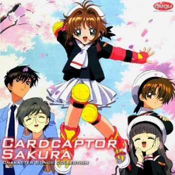 Cardcaptor Sakura Character Songs