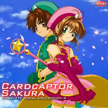 Cardcaptor Sakura Complete Vocal 2