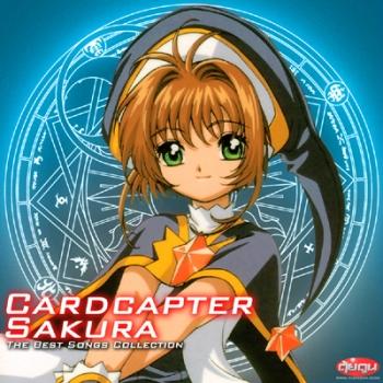 Cardcapter Sakura The Best