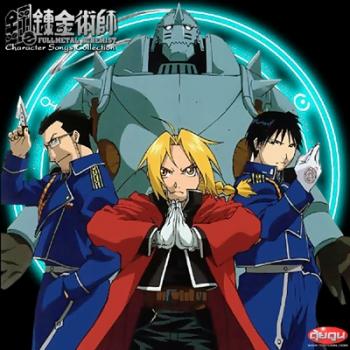 Fullmetal Alchemist Character Songs