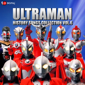 Ultraman Greated Hits