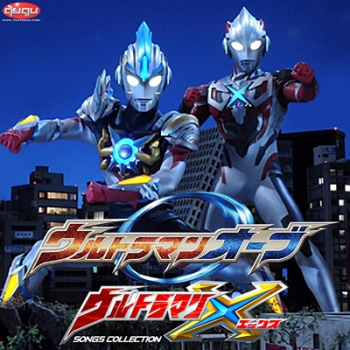 Ultraman X Ultraman ORB