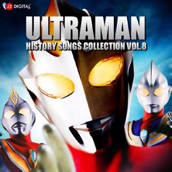 Ultraman Dyna , Ultraman Gaia