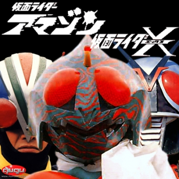 Kamen Rider X, Kamen Rider Amazon