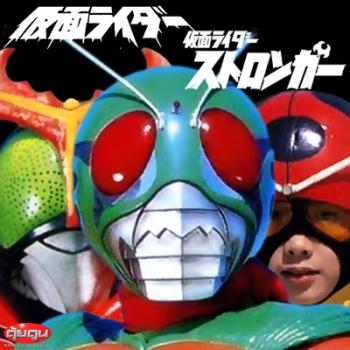 Kamen Rider Stronger, Skyrider
