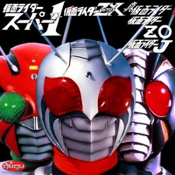 Kamen Rider Super One, ZX, Shin, ZO, J