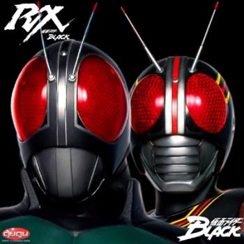 Kamen Rider Black, Kamen Rider Black RX