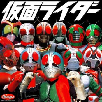 Kamen Rider The Best
