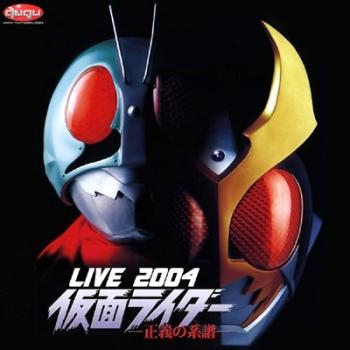 Kamen Rider Live 2004