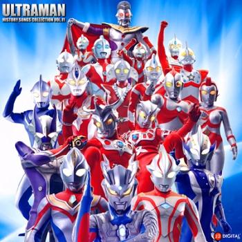 Ultraseven X , Ultra Galaxy , Ultraman Zero