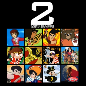 Anime Classic 2