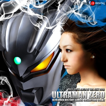 Ultraman Zero Image Album