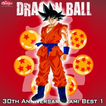 Dragonball 30th Anniversary Kami Best 1