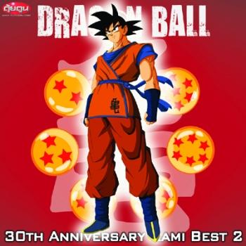 Dragonball 30th Anniversary Kami Best 2