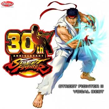 Street Fighter II Vocal Best
