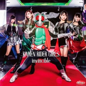 Kamen Rider Girls Invincible