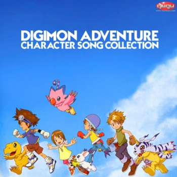 Digimon Adventure Character Song