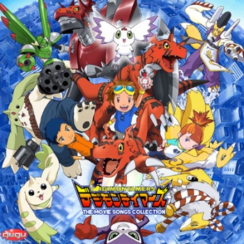 Digimon Tamers The Movie