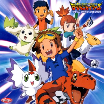 Digimon Tamers Special