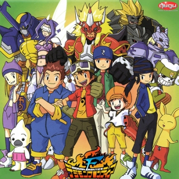 Digimon Frontier Character & Special Song