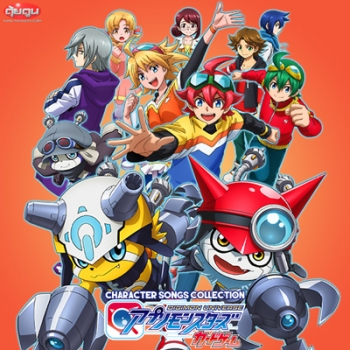 Digimon Universe Character Song