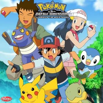 Pokemon DP Battle Dimension